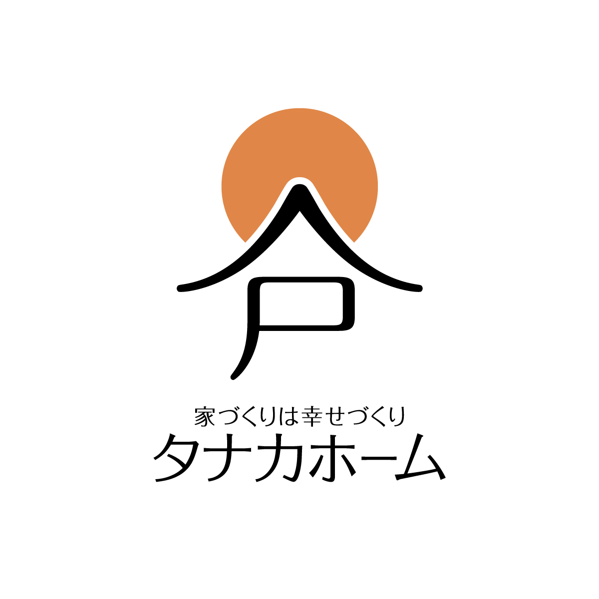 建築会社ロゴ