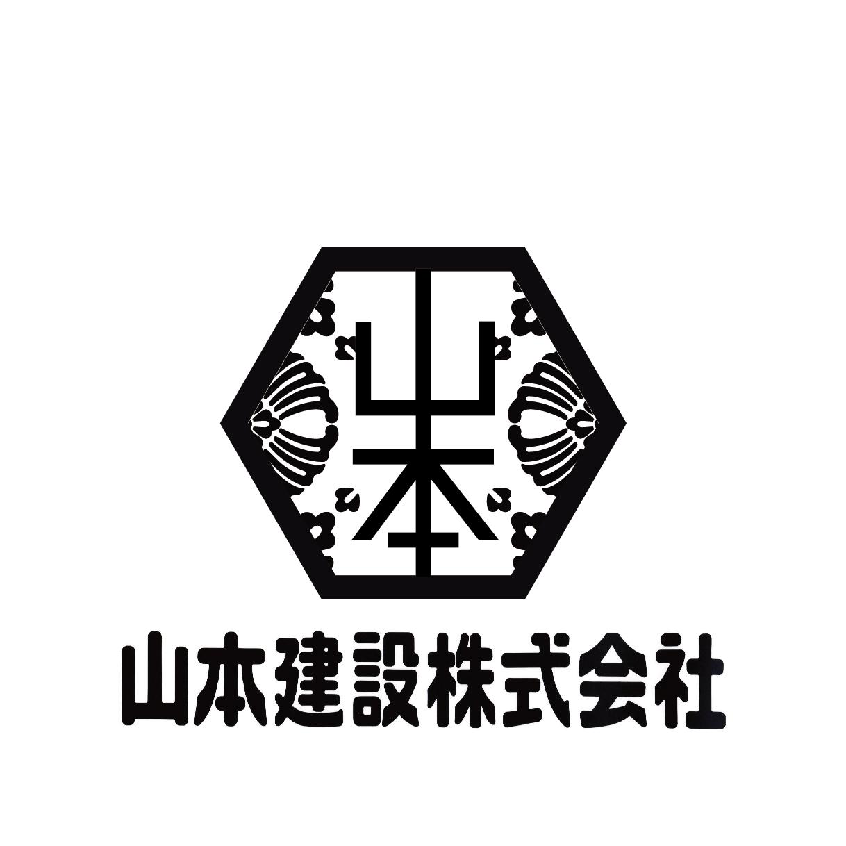 logo 「山本建設株式会社」