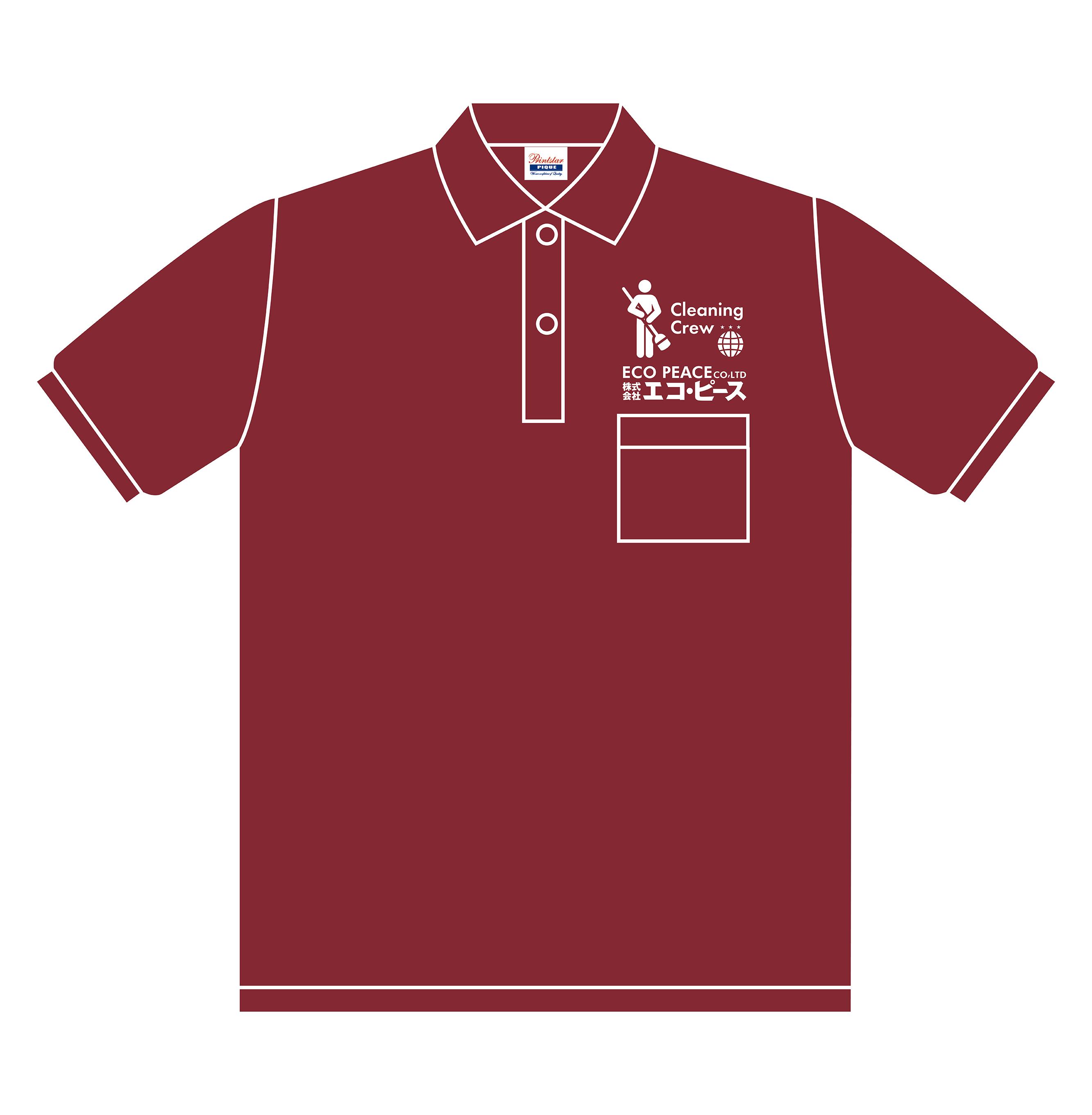 バーガンディ色のポロシャツ表