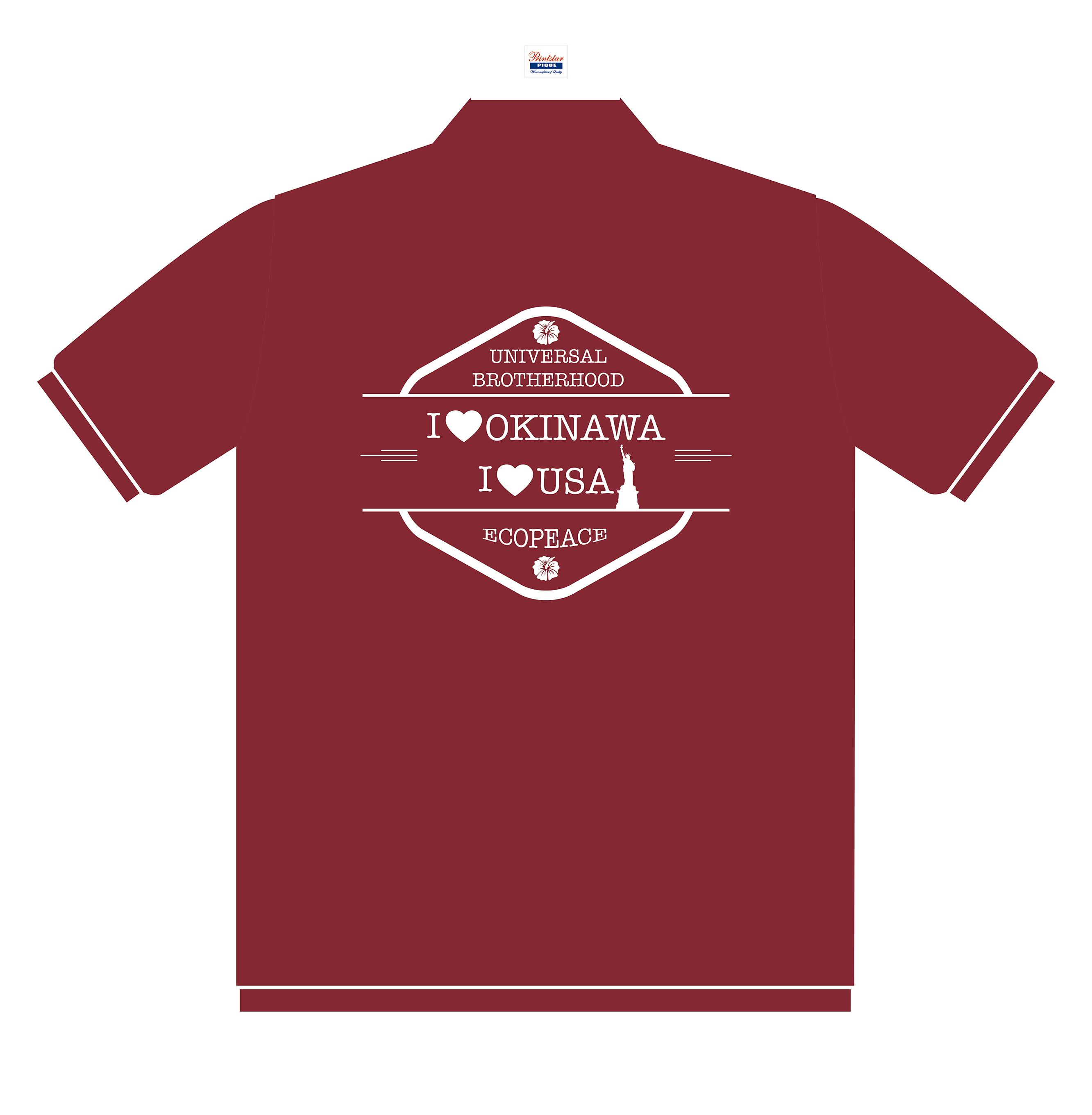 バーガンディ色のポロシャツ裏